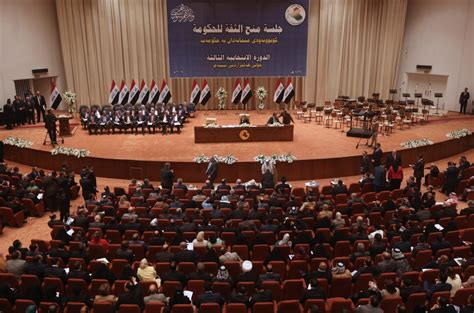 Iraq parliament votes in favour of US ban in response to