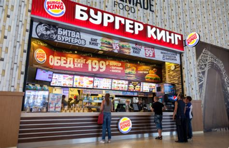 Burger King Offers Lifetime Of Whoppers For Any Woman