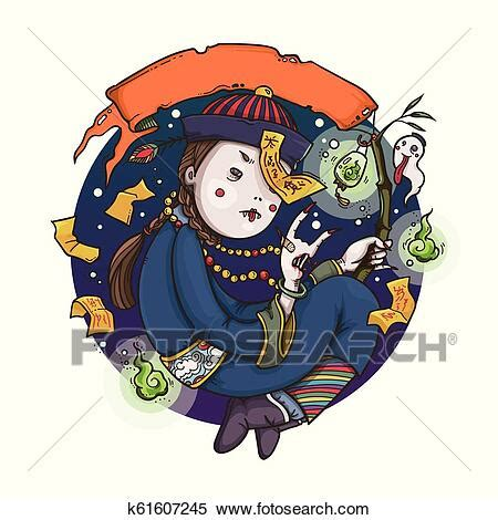 Chinese Hopping Vampire Ghost for Halloween Clipart